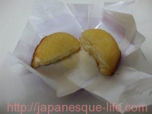 山梨銘菓 富士の月 味の感想