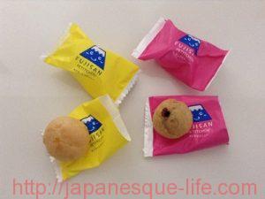 富士山プチシュー 味の感想