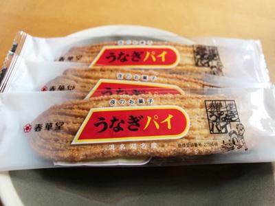 静岡銘菓 春華堂うなぎパイ