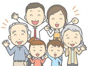 敬老の日イラスト 家族3世代
