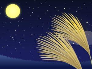 イラスト お月見 すすき