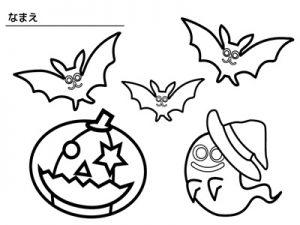無料ハロウィンのかわいいイラストモンスター動物食べ物
