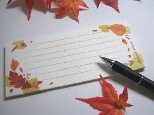 敬老の日 手紙