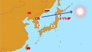 北朝鮮 ミサイル 落下地点