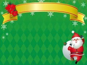 クリスマス サンタ イラスト フレーム 可愛い
