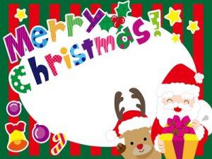 クリスマス イラスト フレーム かわいい