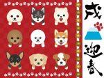 年賀状 戌年 犬 イラスト素材 無料