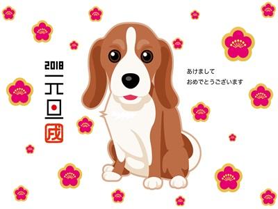 年賀状犬の可愛いイラスト素材無料おすすめ じゃぱねすくライフ