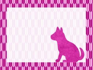 年賀状 イラスト 犬 シルエット
