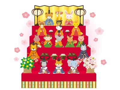 ひな祭り イラスト 動物 おひなさま 雛人形 無料 フリー