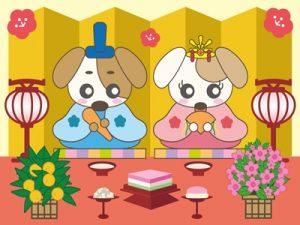 ひな祭り お雛様 イラスト 動物 犬 無料 フリー