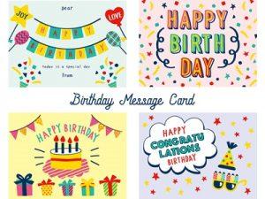 誕生日 バースデーカード 横断幕 イラスト フレーム テンプレート 無料 フリー