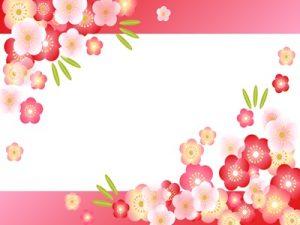桃の節句 紅梅 白梅 イラスト フレーム 無料 フリー