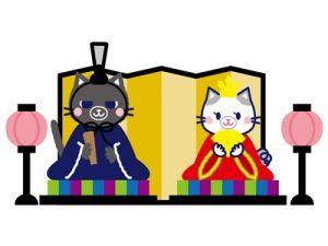 ひな祭り イラスト 動物 猫 無料 フリー