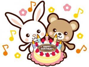 バースデーケーキ 誕生日ケーキ イラスト 動物 無料 フリー おすすめ
