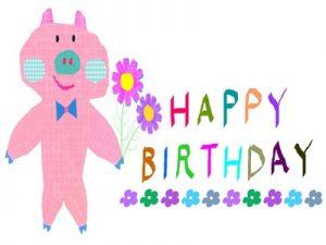 誕生日カード イラスト 豚 無料 フリー