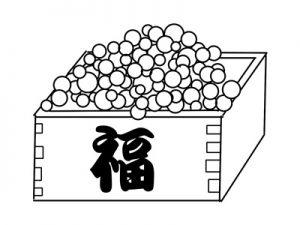 節分 福豆 イラスト 白黒 塗り絵 無料