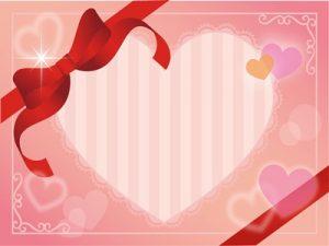 バレンタインカード イラスト フレーム 背景 無料