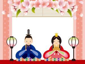 桃の節句 ひな祭り 桃の花 イラスト 無料 フリー