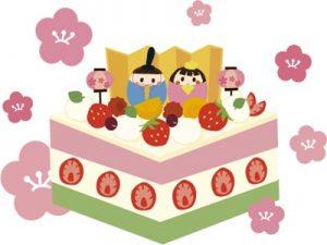 ひな祭り ケーキ イラスト 無料 フリー
