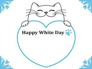 ホワイトデー イラスト 猫 ネコ 無料 フリー