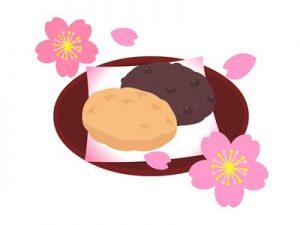 お花見 桜 おはぎ イラスト 無料 フリー