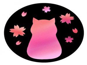 お花見 夜桜 イラスト 猫 動物 無料 フリー