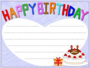 バースデーケーキ 誕生日ケーキ イラスト フレーム 枠 無料 フリー おすすめ