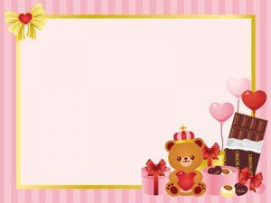 バレンタイン カード イラスト フレーム 無料