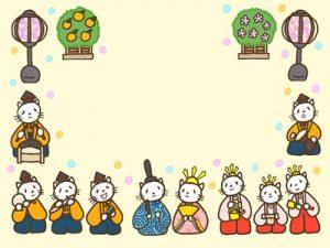 ひな祭り イラスト フレーム 動物 猫 無料 フリー