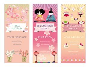 ひな祭り イラスト カード 可愛い 無料 フリー