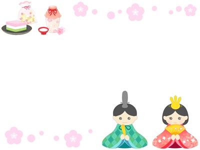 ひな祭り 桃の節句 イラスト フレーム 無料 フリー