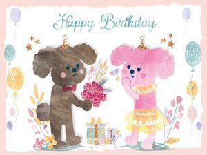 誕生日カード イラスト 犬 無料 フリー