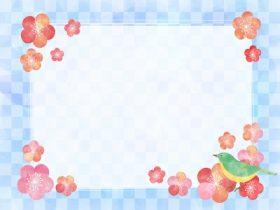 梅の花 イラスト フレーム 背景 無料 フリー