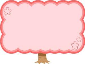 お花見 桜 フレーム イラスト 枠 無料 フリー