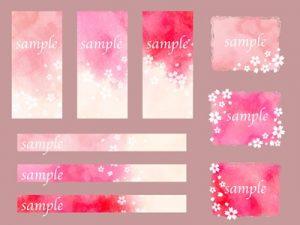 お花見 桜 イラスト オシャレ カード 無料 フリー素材