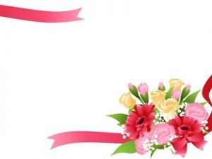 花束 イラスト フレーム 無料 フリー