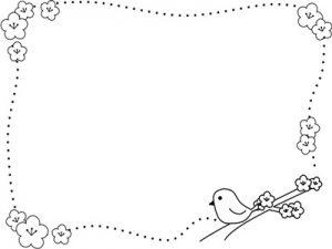 梅 イラスト フレーム 白黒 塗り絵 無料 フリー