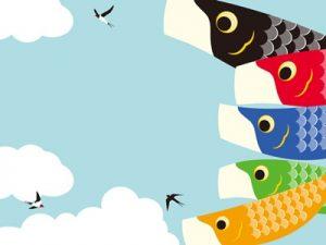 鯉のぼり イラスト 背景 無料 フリー