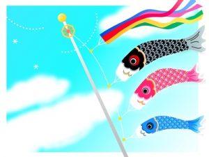 鯉のぼり イラスト かっこいい 無料 フリー