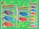 鯉のぼり イラスト 素材 無料 フリー