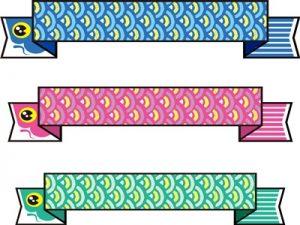 鯉のぼり イラスト リボン 無料 フリー素材