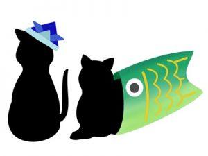 鯉のぼり 猫 イラスト 無料 フリー