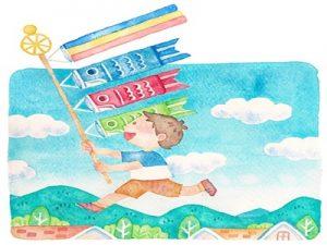 鯉のぼり 水彩画 イラスト 無料 フリー
