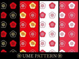 梅 和柄 和風 イラスト パターン 背景 素材 無料 フリー