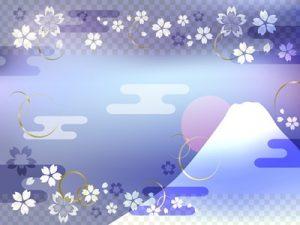 お花見 桜 富士山 イラスト おしゃれ 無料 フリー素材