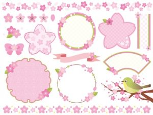 お花見 桜 イラスト 素材 タグ 枠 かわいい 無料 フリー