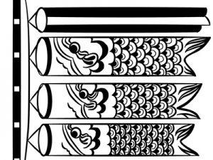 鯉のぼり イラスト 白黒 塗り絵 切り絵 無料 フリー