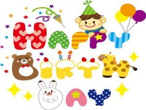 誕生日カード バースデーカード イラスト かわいい 男の子 動物 無料 フリー