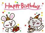 バースデーカード 誕生日カード イラスト かわいい 無料 フリー
